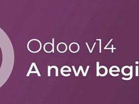 卓忆原创及收集:Odoo14变化贴,Odoo14会是一个全新的开始,Odoo14发展路线规划, Odoo14 New Beginning,Odoo 14 Roadmap