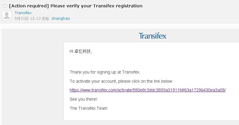 transifex04