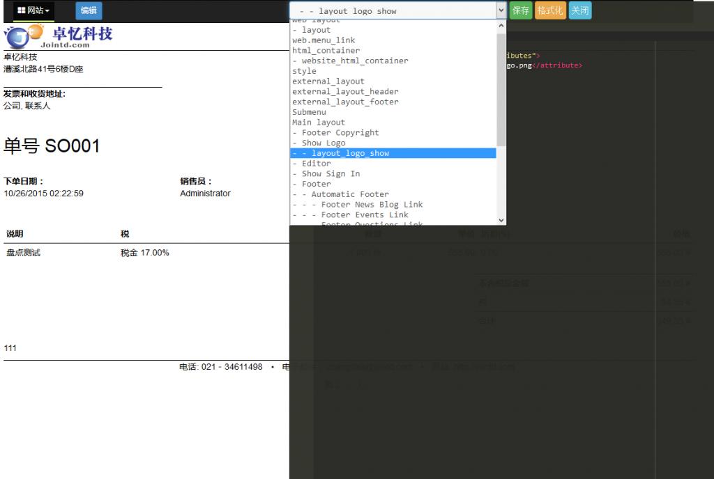 html在线02
